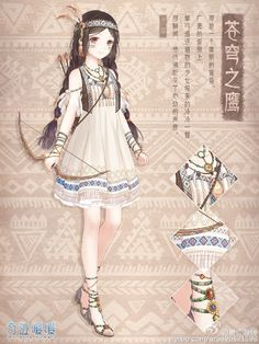 奇迹暖暖 's Weibo_Weibo dreamscape hunter, bow and arrow