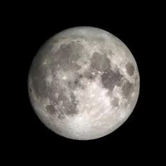 How do you say moon in your language? Comment below!!