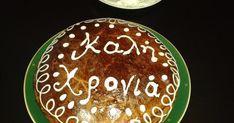 Αφράτη και λαχταριστή, γεμάτη αρώματα και υπέροχη υφή τσουρεκιού, φέτος η βασιλόπιτα θα είναι από τα χεράκια μας! Υλικά για την βα... Tiramisu, Food To Make, Ethnic Recipes, Blog, Blogging, Tiramisu Cake