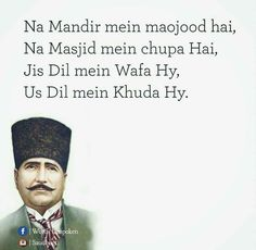 Follow @hajirkhan777 😍💖😘⚃😇⚃💖 Imam Ali Quotes, Sufi Quotes, Poetry Quotes, Hindi Quotes, Iqbal Poetry In Urdu, Urdu Poetry Ghalib, Bano Qudsia Quotes, Urdu Funny Quotes, Quran Quotes Inspirational