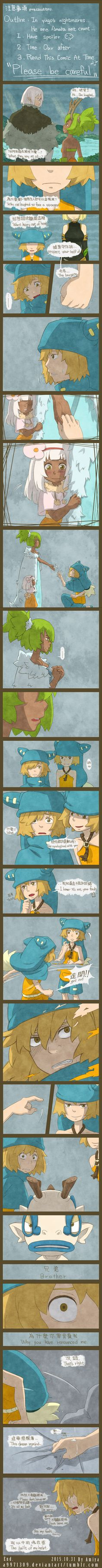 wakfu short comic - Nightmares by a9971309