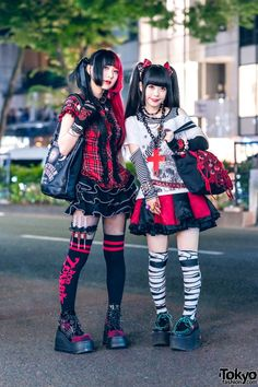 Japan Street Fashion, Tokyo Fashion, Harajuku Fashion, Punk Fashion, Lolita Fashion, Gothic Fashion, Fashion News, India Fashion, Estilo Harajuku