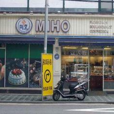 케익하우스미호 - 25-1 Yongmun-dong, Yongsan-gu, Seoul / 서울 용산구 용문동 25-1