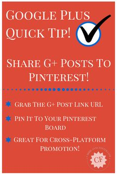 How to share a Google+ post and Pin it to your Pinterest board in 3 easy steps.