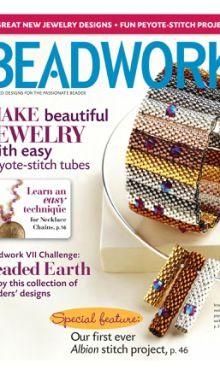 A lot of Beadwork mag numbers Gallery.ru / Все альбомы пользователя svmur51