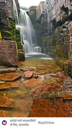 stunning waterfall and rocks