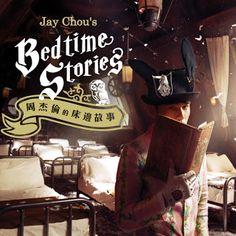 Chinese Music Lyrics: 周杰伦 Jay Chou & 张惠妹 A-MEI - 不该 BU GAI [PINYIN LYRIC...