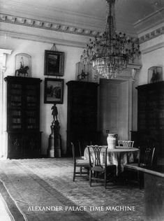 Library Dining Room Romanov Alexander Palace - Smaller Library - used as a Dining Room by Nicholas and Alexandra