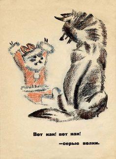 Nikolai Tyrsa, illustration from Kozlic (Little Goat), 1923