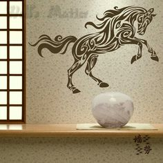 Cheap Wall Stickers on Sale at Bargain Price, Buy Quality wall sticker decal, wall sticker art, wall sticker cartoon from China wall sticker decal Suppliers at Aliexpress.com:1,Scenarios:Wall 2,Theme:Animal 3,size:S 4,pattern:horse 5,denominated unit:one set