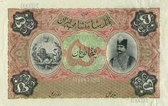 In 1890, the Qajar imperial government issued its first banknotes. A picture of who else but Nasir al-Din Shah and his glorious mustache graced the front of each note.  pictured: 1 tuman note, 5 tuman note, and 50 tuman note.