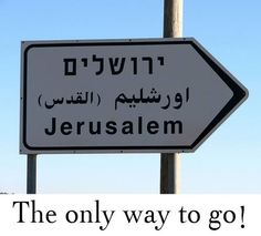 Paul Wilbur Ministries  The Hebrew word of the day,  Ye-Ru-Sha-La-Yim = Jerusalem = ירושלים