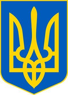 Brasão de armas da Ucrânia