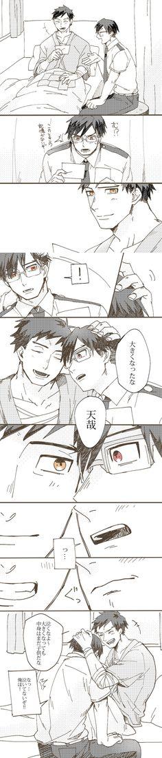 Iida Tensei & Iida Tenya