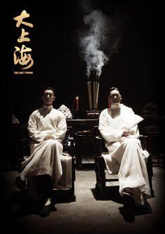 大上海 (The last tycoon) 02