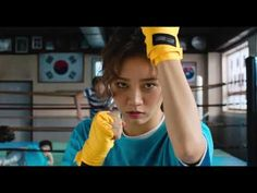 Byung-gu, a former professional boxer, was once in the spotlight as an up-and-coming boxing champion. New Movies List, Movies 2019, Top Movies, Movie List, Office Movie, Movie Theater, Theatre, New Movies In Theaters, Boxing Champions