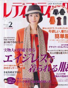 Мобильный LiveInternet Японские журналы мод | РыжулькаЯ - Дневник РыжулькаЯ |