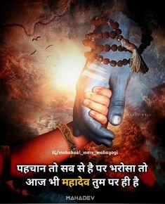 Aghori Shiva, Rudra Shiva, Photos Of Lord Shiva, Lord Shiva Hd Images, Lord Shiva Hd Wallpaper, Lord Krishna Wallpapers, Lord Shiva Stories, Lord Shiva Mantra, Shiva Sketch