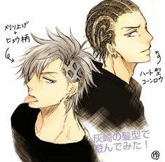 灰崎は髪型コロコロ変わりそうだな~と思って遊んでみた。派手な髪型たくさんして欲しい(^ー^)