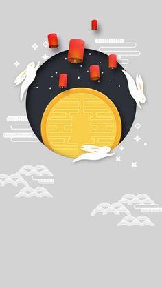 hand-painted moon rabbit mid autumn festival illustrations, Moon, Lamp, Rabbit, Background image #LampIllustration