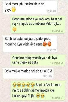 Indian WhatsApp Chats That Are Really Stupid Yet Hilariously Funny - ScoopNow Short Jokes Funny, Funny Minion Memes, Bff Quotes Funny, Funny Texts Jokes, Funny Quotes For Instagram, Funny Study Quotes, Latest Funny Jokes, Text Jokes, Funny Jokes For Kids