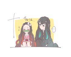 Twitter C Anime, Anime Angel, I Love Anime, Anime Demon, Anime Art, Chibi Wallpaper, Disney Wallpaper, Slayer Anime, Manga Drawing