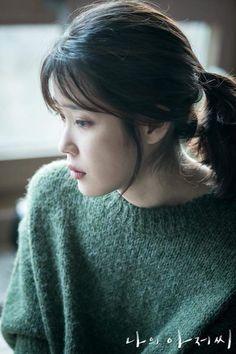 IU #MyAjussi #MyMister #tvN Cute Korean Boys, Cute Asian Girls, Asian Celebrities, Celebs, Face Profile, Face Swaps, Long Evening Gowns, Korean Actresses, Love U Forever