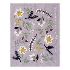 [Envelope online shop] Yumiko Higuchi 'twelve months of stitching' the linen bird Kits, Books & Patterns