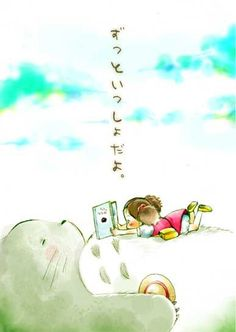 My Neighbor Totoro watercolor picture with Totoro and Mie.