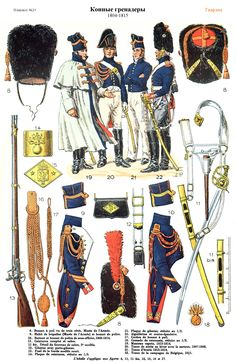 NAP- France: French Grenadiers à cheval 1804-1815 (pl 23) 2, by Lucien Rousselot.