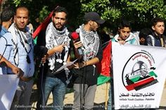 "Intifada Youth Coalition calls for ""Friday of Loyalty to Martyrs"" - The Palestinian Information Center"