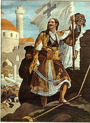 Panagiotis Kefalas by Hess - Greek War of Independence - Wikipedia, the free… Greek Independence, Greek Warrior, Exotic Art, Greek History, Russian Art, Ancient Greece, Coat Of Arms, Flag, Sketches