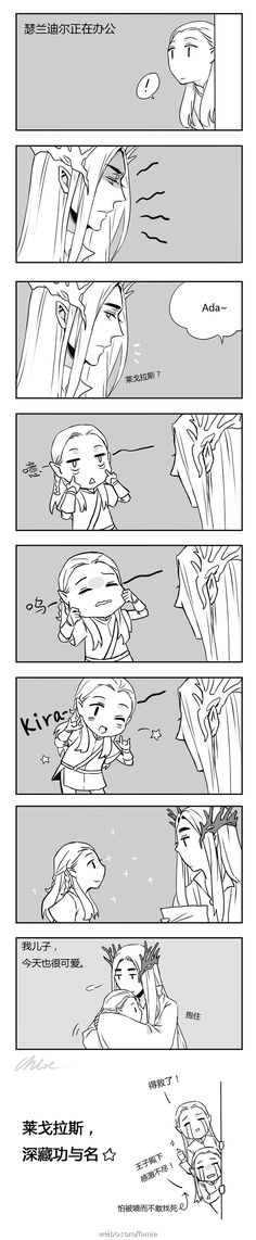 Thranduil and Legolas | Smile Ada in 用生命调戏真爱(微博)