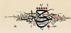Thuluth-Letters-in-Arabic-Calligraphy