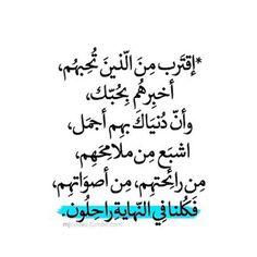 d163b8f82397fe49e7475b1a8569d61c اقوال وحكم   كلمات لها معنى   حكمة في اقوال   اقوال الفلاسفة حكم وامثال عربية