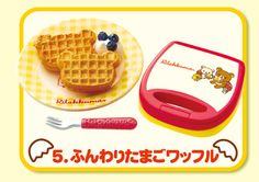 "Re-ment Rilakkuma ""Tamago(=Egg) Kitchen"" No.5"