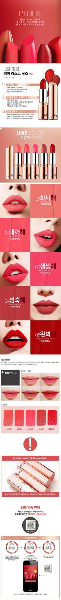 韓國 BBIA~金色玫瑰珍藏唇膏(3.5g) 5款可選【D804489】 - 小三美日平價美妝 | 追求美麗的無限可能