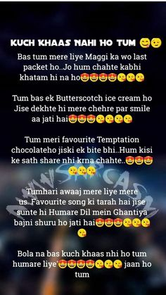 16 inspirational Ideas happy birthday quotes for sister in hindi Cute Love Quotes, Love Song Quotes, Mixed Feelings Quotes, Bff Quotes Funny, Besties Quotes, Flirting Quotes, Bffs, Quotes Quotes, Happy Birthday Best Friend Quotes