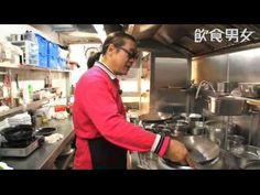 飲食男女 813 高校教室 豆腐如何煎才軟滑不散?