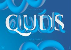 Arabic Design, Company Logo, Typography, Neon Signs, Logos, Drawings, Letterpress, Logo, Drawing