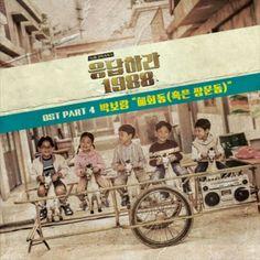 Park Bo Ram releases nostalgic OST track for 'Reply Go Kyung Pyo, Ryu Jun Yeol, Hyeri, Movies Worth Watching, Korean Entertainment, Bo Gum, Album Songs, Album Covers, Pop Culture