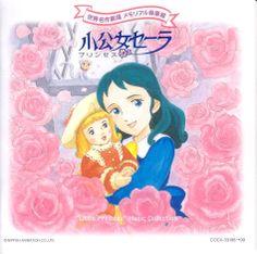 小公女セーラ (1985)