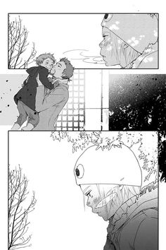 Drawing a Smile Out by dee Juusan | SILENT MANGA AUDITION