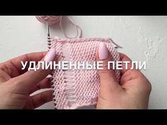 Все о вязании и не только.