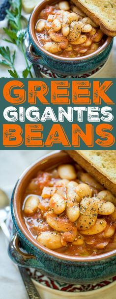 Greek Gigantes - The Wanderlust Kitchen Greek Gigantes are, not surprisingly, GIANT beans! In this recipe, the gigantes are slow cooked in a rich tomato sauce until perfectly creamy and tender. Serve over toasted crusty bread for an easy vegetarian meal! Slow Cooked Meals, Slow Cooker Recipes, Cooking Recipes, Crockpot Meals, Cooking Dishes, Vegan Dishes, Amish Recipes, Roast Recipes, Meatloaf Recipes