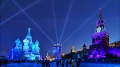 Circle of Light - Круг света, Моscow, Russia https://www.facebook.com/lightfest.ru   #festival #website #moscow