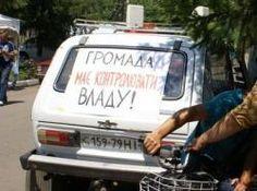 Эффект Врадиевки: власть, испугавшись своего народа, готова идти на уступки (видео)  http://www.news24ua.com/effekt-vradievki-vlast-ispugavshis-svoego-naroda-gotova-idti-na-ustupki-video