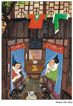 Wang Zumin illustration