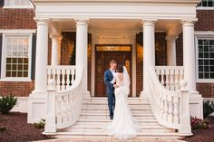 bella rose plantation wedding virginia lynchburg photographer bridal portraits heather kidd photography
