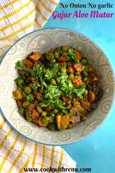 Gajar Aloo Matar Sabji or Carrot, Potato and Peas Vegetable is a simple everyday, quick, vegan, no onion, no garlic dry sabji(Vegetable), which goes as a side with roti or rice. Vegetable Recipes, Vegetarian Lunch, Vegetarian Recipes, Onion, Garlic, Indian Food Recipes, Ethnic Recipes, Fried Vegetables, Vegetarische Rezepte